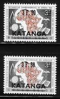 Katanga 1961 Surcharged 3.50fr On 3fr 2v Mint Hinged - Katanga