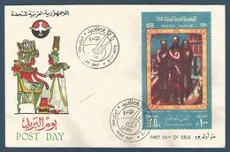 Egypt - 1970 - FDC - Rare - ( Post Day - Veiled Women, By Mahmoud Said ) - Egypt