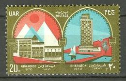 Egypt - 1970 - ( Centenary Of Mena House And The Inauguration Of The Cairo Sheraton Hotel ) - MNH (**) - Hotels, Restaurants & Cafés