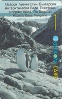 "BULGARIA - GPT- Antarctic 2 Of 2 Penguins On Livingsto,50 Units,CN:42BULJ, Normal Zero: ""0"", Tirage 10.000, 10/96, Used - Bulgarie"