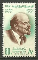 "Egypt - 1970 - ( Lenin - ""1870-1924"" ) - MNH (**) - Poste Aérienne"