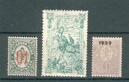 BULGARIE ; Y&T N° 41-63-72 ; Lot : 55 ; Neuf - Bulgarie