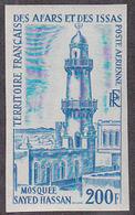 Afars & Issas (1969) Sayed Hassan Mosque. Trial Color Proof.  Scott No C55, Yvert No PA62. - Afars Et Issas (1967-1977)