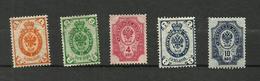 Russie N°38, 39, 41, 43, 44 Neufs Avec Charnière* (tous A) Cote 8 Euros - 1857-1916 Empire