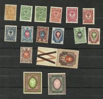 Russie N°61 à 64, 67 à 71, 73 à 75, 126, 127a Cote 3.30 Euros - Used Stamps