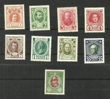 Russie N°77, 77A, 79, 80, 82, 84, 86 Neufs Avec Charnière* (78 Et 88 Oblitérés Offerts) Cote 7.30 Euros - 1857-1916 Empire