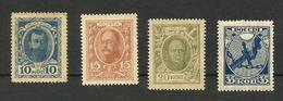 Russie N°102 à 104, 137 Neufs** Cote 4 Euros - Unused Stamps