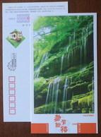 Shanwangping Mountain Waterfall,China 2006 Chongqing Nanchuan Landscape Advertising Pre-stamped Card - Holidays & Tourism