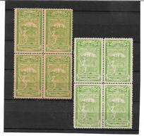 4199b: Reklamemarke Weltausstellung Nancy 1909, 2 ** Viererblocks - Autres