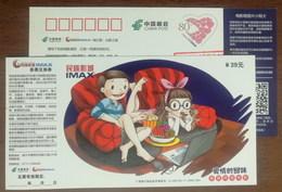 Convenient Internet Film,CN 14 Minzu Cinema IMAX Theatre Movie Ticket Exchange Certificate Advert Pre-stamped Card - Cinema