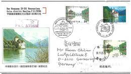 China, 1998 - 1949 - ... République Populaire