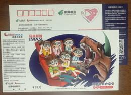Dinosaur,Super Visual And Hearing Enjoyment,China 2014 Minzu Cinema IMAX Theatre Movie Ticket Exchange Certificate PSC - Cinema