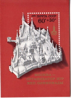 Soviet Union Mint Postcard With Moscow Olympics SS Photo - Summer 1980: Moscow