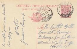 Barile. 1917. Annullo Guller BARILE (POTENZA), Su Cartolina Postale Con Testo. - 1900-44 Vittorio Emanuele III