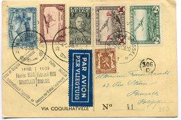 CPA - Carte Postale - Belgique - Salon Et Congrès Internationaux De La Petite Aviation - 1938 ( I10991) - Aviation