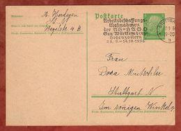 P 225 Hindenburg, MS Arbeitsbeschaffungs-Massnahmen Stuttgart 1934 (88761) - Allemagne