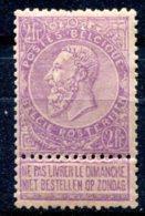 Belgique   N°  66  * - 1893-1900 Fine Barbe