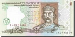 BILLET UKRAINE 1 HRYVNIA - Ukraine