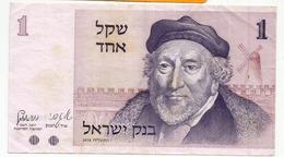 ISRAEL - 1 Sheqel  1978  UNC - Israel