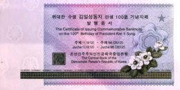 North Korea Issuing Certificate For P-CS9-CS16, With Printing ERROR - Korea (Nord-)