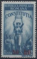 ROMANIA 1300,unused - 1948-.... Repúblicas