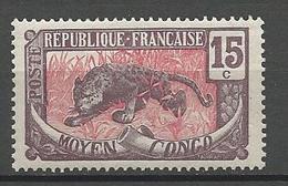 CONGO N° 53 NEUF* TRACE DE CHARNIERE / MH - Ungebraucht