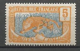 CONGO N° 67 NEUF* TRACE DE CHARNIERE / MH - Französisch-Kongo (1891-1960)