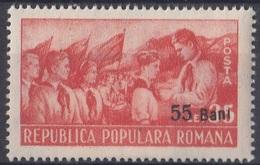 ROMANIA 1347,unused - 1948-.... Repúblicas