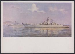 4-638 RUSSIA 1986 POSTCARD Mint NAVY NAVAL SHIP BATEAU MILITARY MILITARIA BATTLE MISSILE ROCKET CRUISER TRANSPORT USSR - Warships
