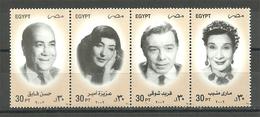 Egypt - 2002 - ( Famous Egyptian's Actor & Actress ) - Strip Of 4 - MNH (**) - Cinema