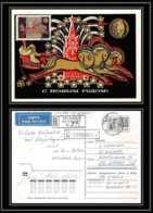 2565/ Russie (Russia Urss USSR) Entier Stationery Carte Postale (postcard) Volgograd 1983 - 1857-1916 Empire
