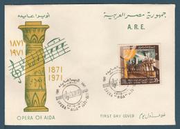 Egypt - 1971 - FDC - ( Giuseppe VERDI, Opera Aida - Aida Triumphal March ) - Egypt