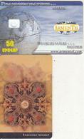ARMENIA - Treasures Of Etchmiadzin 2, ArmenTel Telecard 50 Units, Dummy Telecard(no Chip, No CN) - Arménie