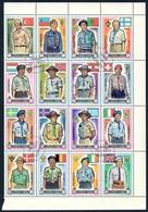 AJMAN - 16 FRANCOBOLLI INCONTRO MONDIALE BOYSCOUT IN GIAPPONE 1971 - CATALOGO MICHEL NUMERO: 904 / 919 USATI ʘ - Ajman