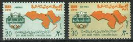 Egypt - 1971 - ( 9th Arab Postal Cong., Cairo ) - MNH (**) - Poste Aérienne