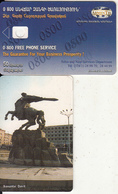 ARMENIA - Sasuntsi Davit, ArmenTel Telecard 50 Units, Tirage 20000, Exp.date 31/12/06, Dummy Telecard(no Chip, No CN) - Arménie