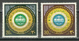Egypt - 1971 - ( 25th Anniv. Of The Conf. Of Sofar, Lebanon Establishing The APU. ) - MNH (**) - Poste Aérienne