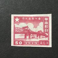 ◆◆◆CHINA 1949  Liberation  Of  Guangzhou  $50   NEW   AA6404 - Südchina 1949-50