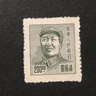 ◆◆◆CHINA 1949   3rd Print Mao Zedong Issue   $200   NEW   AA6429 - Ostchina 1949-50