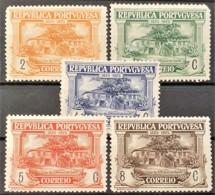 PORTUGAL 1925 - MLH - Sc# 346, 347, 348, 349, 351 - 1910-... Republiek