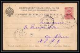 4657 1889 Carte Postale Russie (Russia) Entier Postal Stationery - Enteros Postales