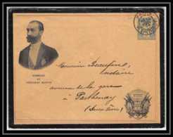 4726 5c Sage President Martyr Repiquage Devant D Enveloppe Paris Taitbout 1894 France Entier Postal Stationery - Enveloppes Types Et TSC (avant 1995)