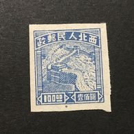 ◆◆◆CHINA 1949  Chairman Mao And The Great Wall Stamps     $100  NEW   AA6448 - Sonstige