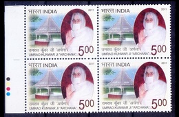 Color Guide, Religion, Jainism, Umrao Ji Archana, Parshwanath Jain Hospital, India MNH Blk - Hinduism