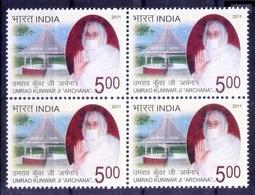 Religion, Jainism, Umrao Ji Archana, Parshwanath Jain Hospital, India MNH Blk - Hinduism