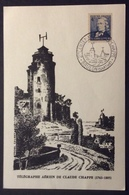 CM777-1 Chappe 619 TRANSPORTÉE PAR BALLON 2ème Centenaire Télégraphe Aérien Brulon 30/6/1963 Carte Maximum - Maximum Cards