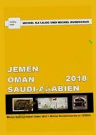 Yemn 2018 Oman Arabie Saoudite Pièces Michel Katalog Naher Osten - Yemen
