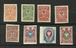 Russie N°109 à 113, 115, 116, 118 Neufs Avec Charnière* Cote 4.30 Euros - Unused Stamps