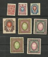 Russie N°111, 115, 116, 121, 122, 124, 126, 127a, Neufs Avec Charnière* Cote 4.10 Euros - Unused Stamps