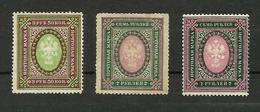 Russie N°126, 127, 127a Cote 8.30 Euros - 1917-1923 Republic & Soviet Republic